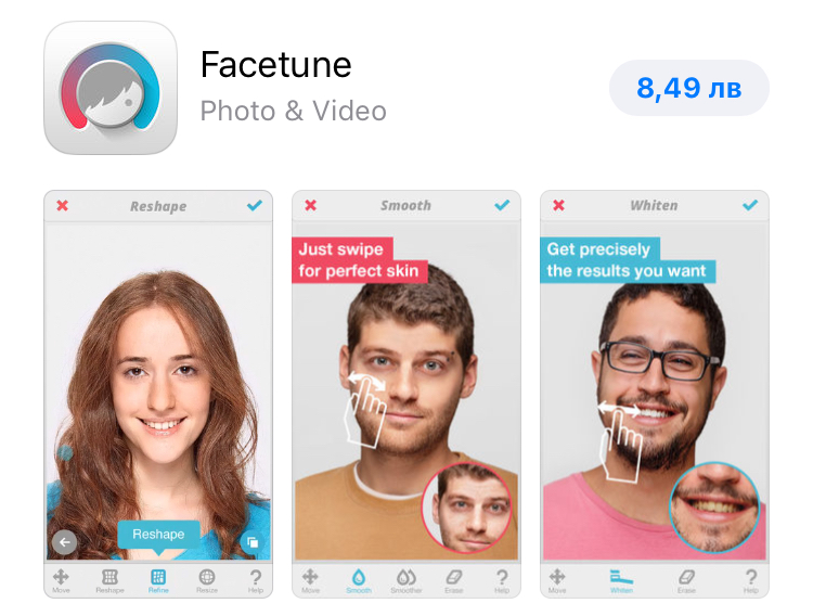 Download Facetune for iOS 11