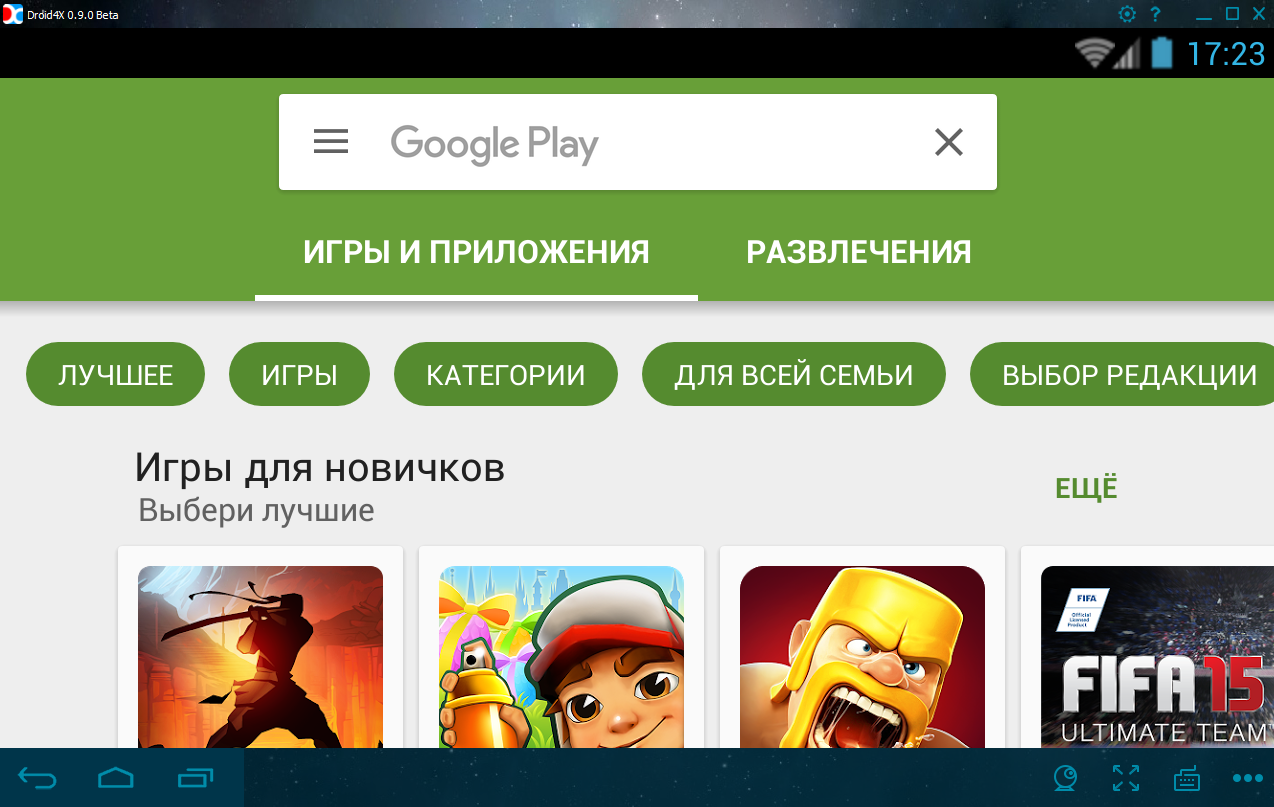 How to lanch android app on your PC or Mac - 11