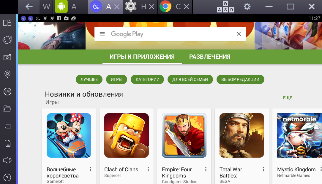 Android Apps for PC - 5