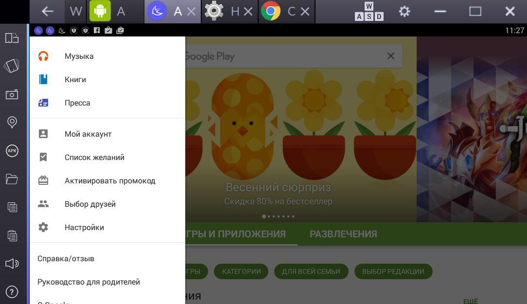 Android Apps to PC - 7